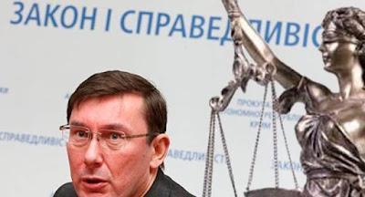 """""""Спецконфискация"""" может быть оспорена в европейских судах"""