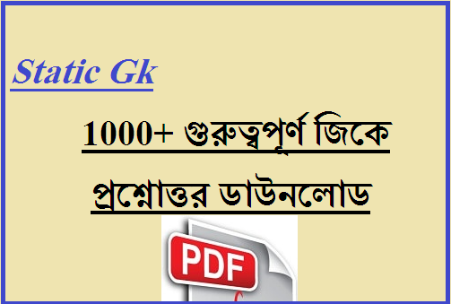 1000+ Static Gk For All Competitive Exams