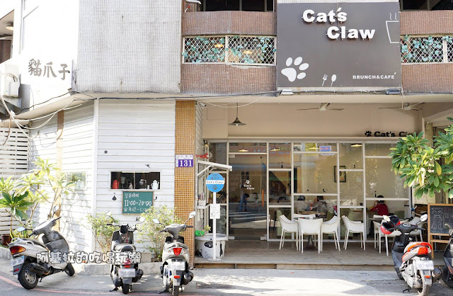 16819167 1232028656850377 1788089428082104884 o - 西式料理|貓爪子咖啡 Cat's Claw  Brunch & Cafe'