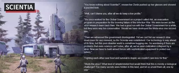 Screenshot 38