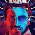 Crítica: RAMAN RAGHAV 2.0 (2016)
