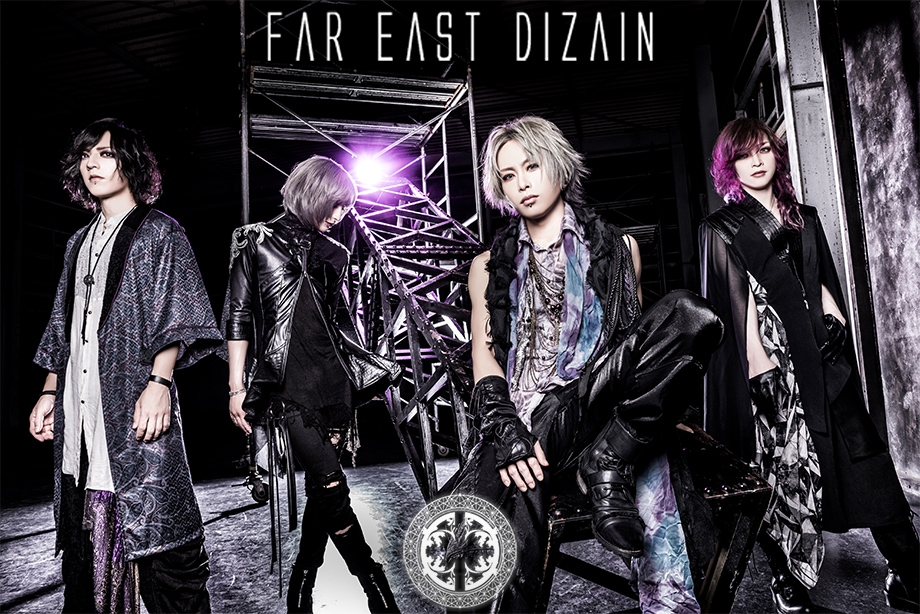 Visual kei j rock forever far east dizain release for Home dec far east ltd