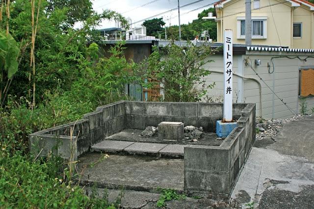 ミートグサイ井の写真