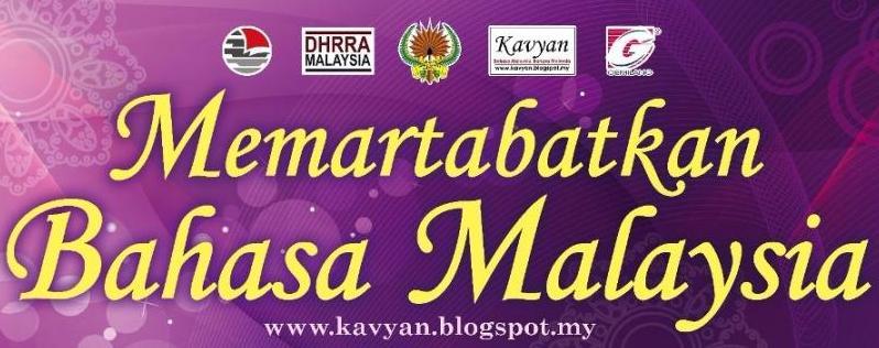Gurudwara Sahib Buntong, Ipoh, Perak - World