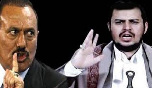 علي-عبدالله-صالح-والحوثي