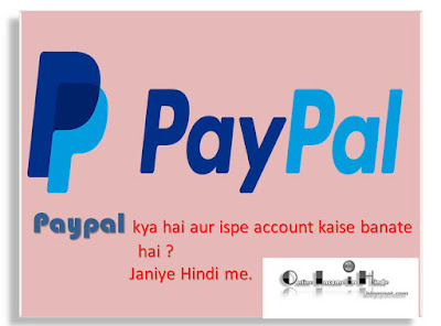 payapal-details-and-resistraion