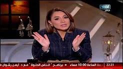 برنامج هنا القاهرة حلقة الثلاثاء 30-1-2018 مع بسمة وهبه