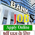 8 th bumper recruiting bank belonged to the youth, Salri- 45,000 per month