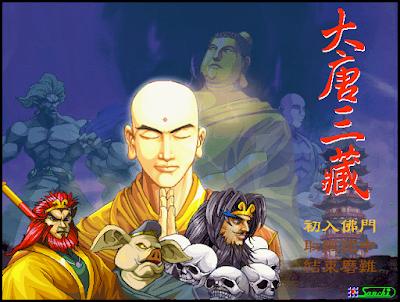 大唐三藏,西遊記經典RPG!