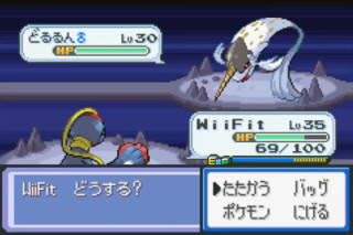 pokemon deneb procyon screenshot 1