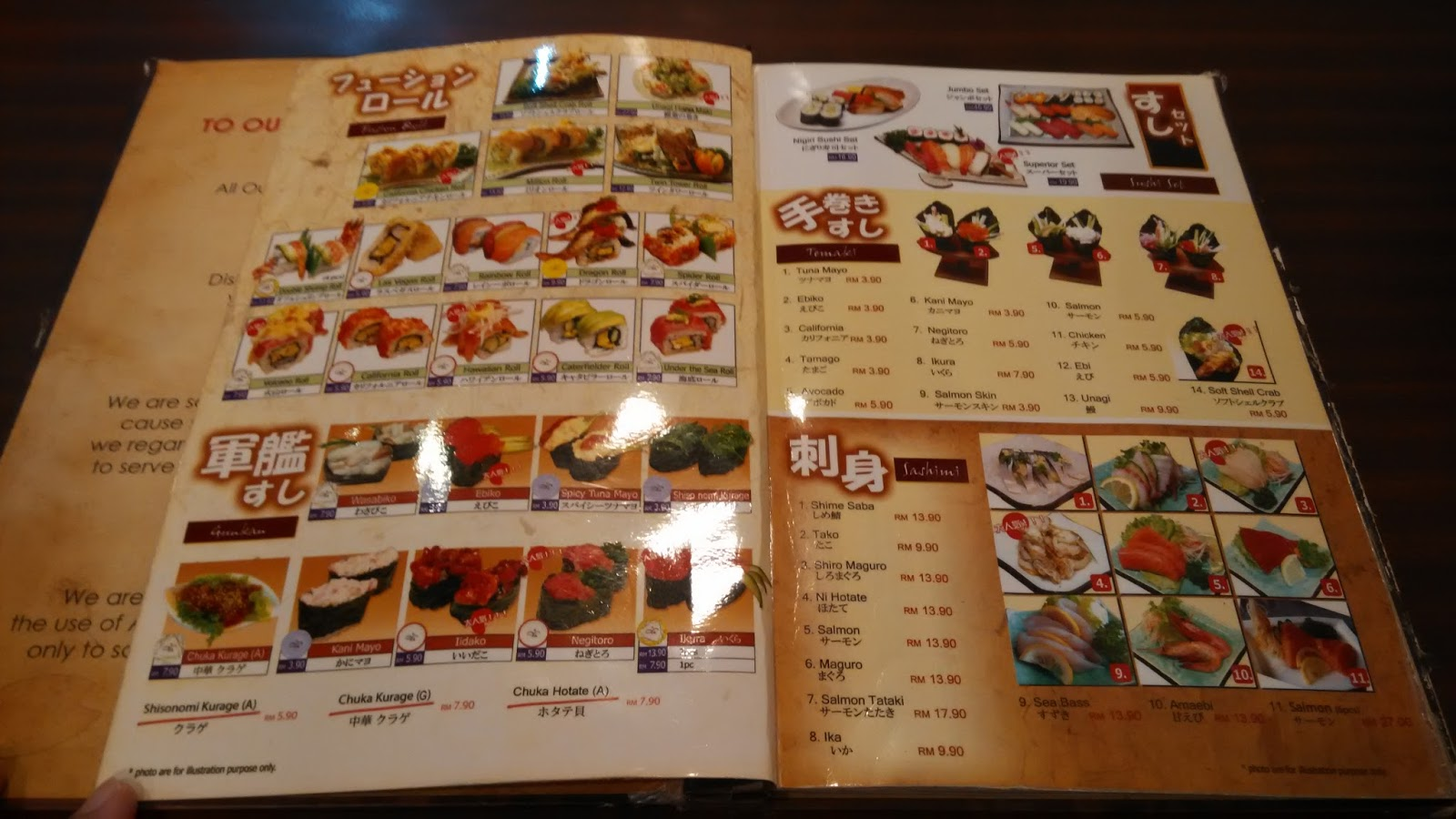 Sushi Tomo Restaurant Menu