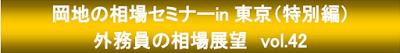 https://www.okachi.jp/seminar/detail20190511t.php