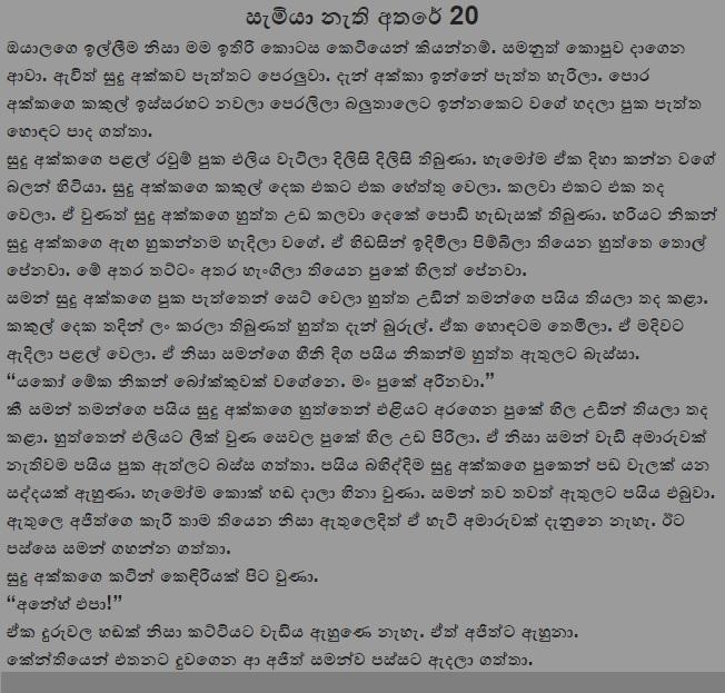 Sinhala free pdf velamma