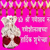 Ganesh Chaturthi Hindi Shayari Image हैप्पी गणेश चतुर्थी शायरी