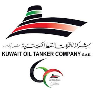 توظيف حكومي النفط