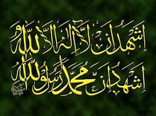 Makna Dua Kalimat Syahadat