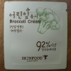 Skinfood Young Leaves Pure Broccoli Cream