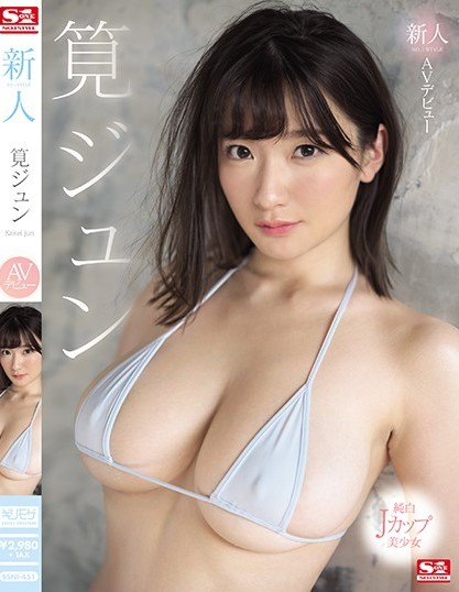 SSNI-451 Rookie NO.1 STYLE Jun Jun AV Debut