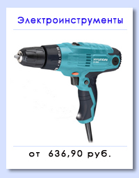 https://alitems.com/g/1e8d1144945c412d917316525dc3e8/?ulp=https%3A%2F%2Fsale.aliexpress.com%2Fru%2F__pc%2Fmall_home_appliance.htm%3Fspm%3D2114.11020108.113.31.2MOXMG%237hcq5c