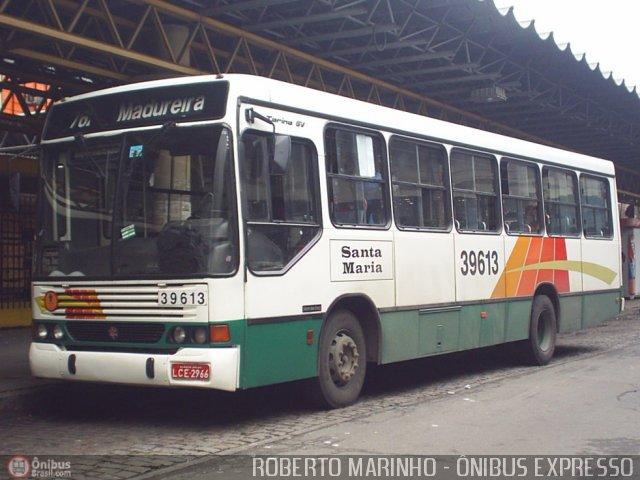 Terminal Paulo da Portela (BRT Madureira)