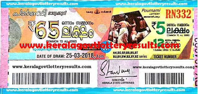 kerala lottery result, pournami lottery result, kerala lottery