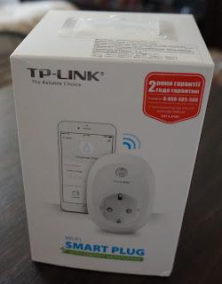Коробка с TP-Link HS-110