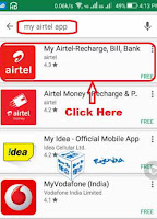 free data offer for airtel