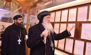 أسقف طنطا يفتتح متحف الشهداء في الغربية