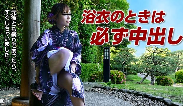 Watch 081216_142 Kosaka Reiko