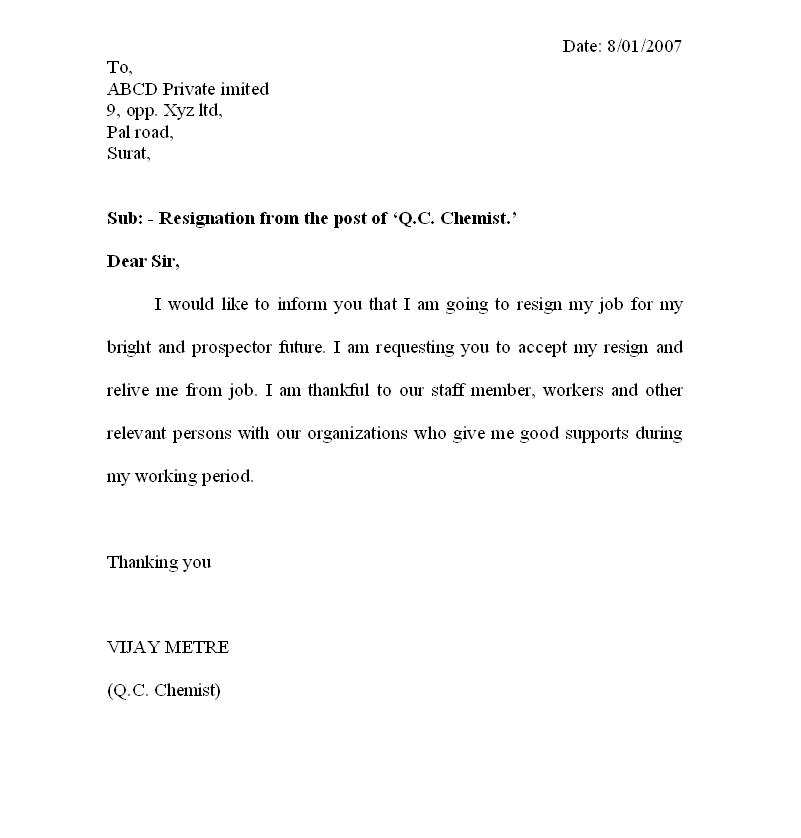 sample of resignation letter for mechanical engineer monster search