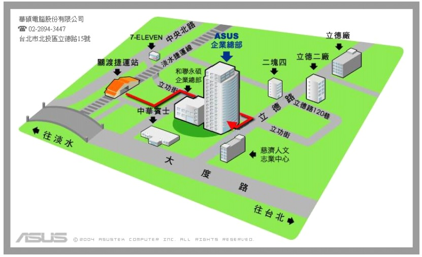 STM Club 活動: 華碩參訪-如何前往華碩?