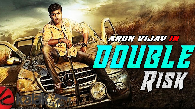 Double Risk (2017) Hindi Dubbed Action Movie HDRip
