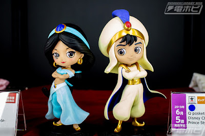 Jasmine Princess Style y Aladdin Prince Style de Disney