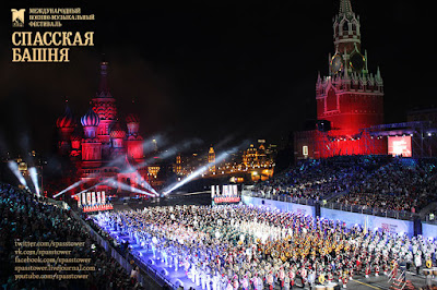 Spasskaya Tower International Military Music Festival.