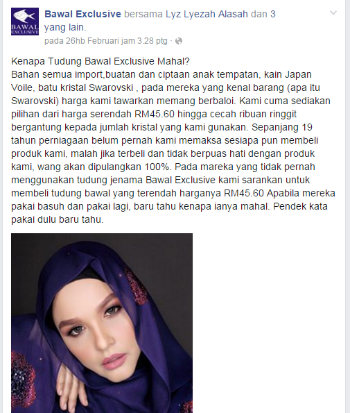 bawal exclusive , harga bawal exclusive , tutorial tudung , tutorial shawl , kenapa bawal exclusive mahal .