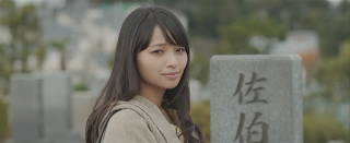 ReLife Live Action Subtitle Indonesia Bluray - 2