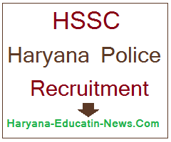 HSSC Haryana Police Recruitment 2021: PST Result of 520 Male Constable Commando Posts Advt. No. 02/2021