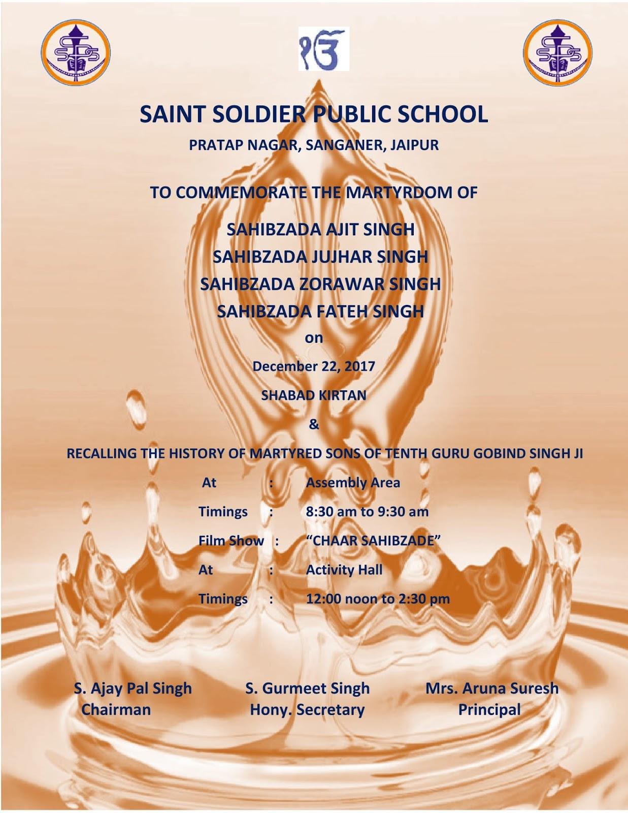 Invitation For Shabad Kirtan