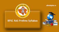 RPSC RAS Prelims Syllabus