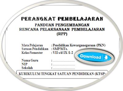 gambar RPP PKN SMP KTSP Kelas 7, 8, dan 9 Semester 1 dan 2 Lengkap