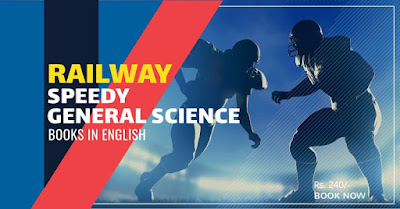 SPEEDY GENERAL SCIENCE BOOK IN ENGLISH