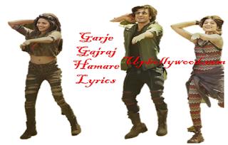 Garje Gajraj Hamare Song Lyrics