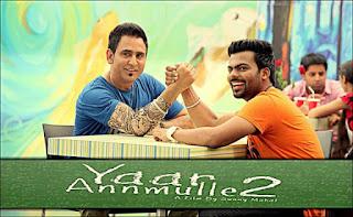 Yaar Anmulle 2 2016 Full Punjabi Movie Download & Watch