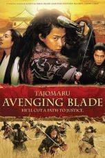 Tajomaru: Avenging Blade (2009)