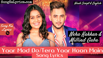 tera-yaar-hoon-main-yaar-mod-do-lyrics