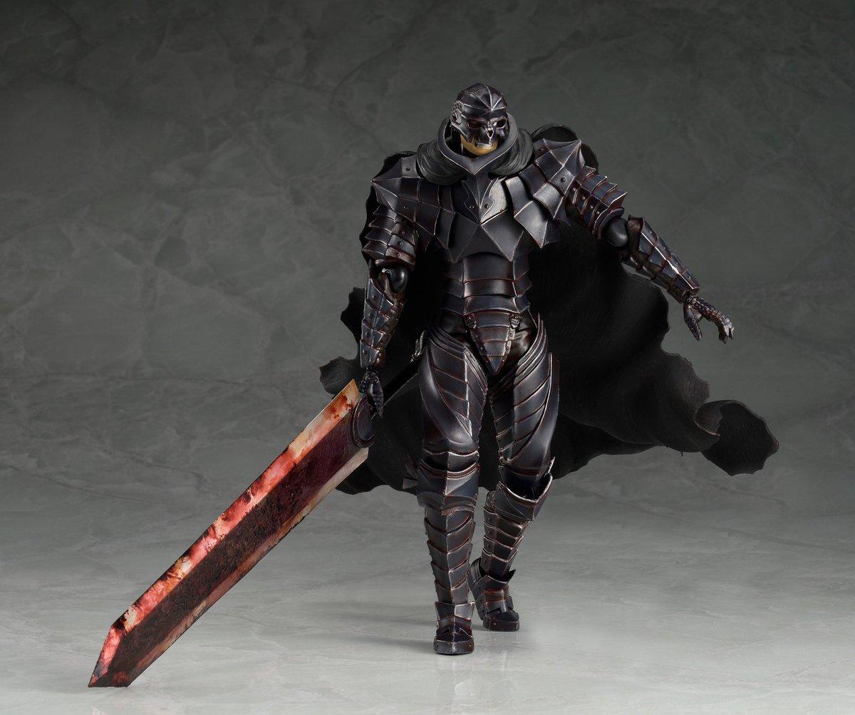 Super Punch: Berserk figma No 410 Guts (Berserker Armor Ver