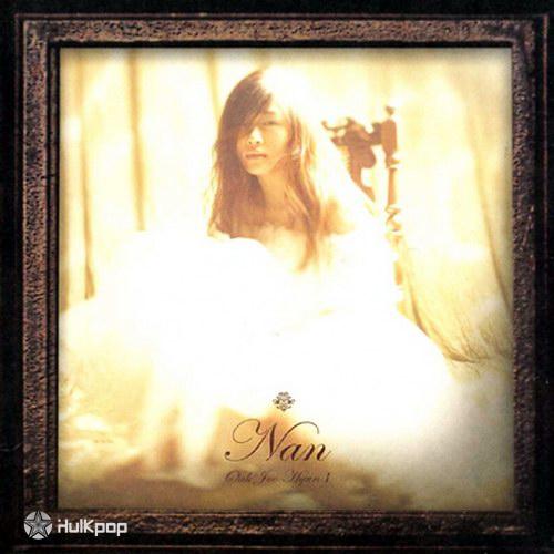 Ock Joo Hyun – Vol.1 Nan