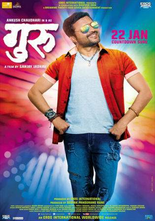 Guru 2016 HDRip Hindi 450MB UNCUT Dual Audio 480p Watch Online Full Movie Download bolly4u