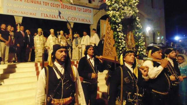 Με κατάνυξη και θρησκευτική ευλάβεια ο εορτασμός της Παναγίας Σουμελά στον Δήμο Αχαρνών