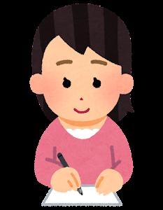 紙に何かを書く人のイラスト(女性)